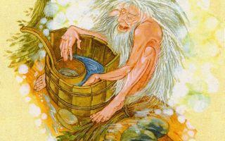 Как выглядит и кто такой банник в русской мифологии?