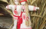 Обережные куклы-Неразлучники. Описание, значение у древних славян, мастер-класс по изготовлению