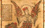 Образ птицы Алконост в славянской мифологии. Как выглядит, где обитает и как вызывать?