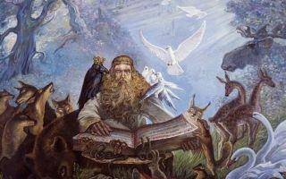 Как привлечь богатство в Велесов день: древние славянские приметы