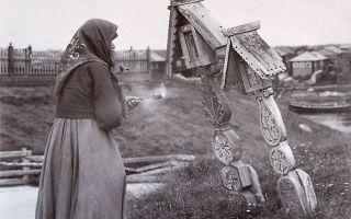 Обряды и обычаи славян. Как наши предки хоронили своих умерших до принятия христианства?