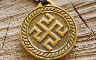 Славянский оберег Родовик: значение и характеристики