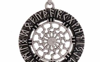 Черное солнце: магическая сила и значение символа