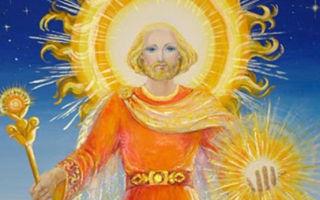 Божество солнечного света и тепла у древних славян – Даждьбог. Символы, амулеты, молитвы и руна