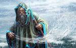Карачун – божество, наводящее ужас. Символика и день почитания