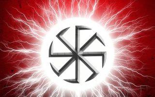 Бог-громовержец у древних славян и его обереги. Что означает Перунов знак?