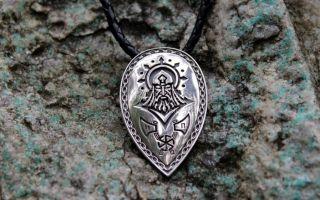 Мужской оберег: Перунов щит – символ покровительства бога