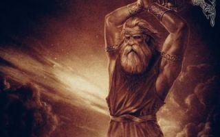Славянский бог Сварог. Кто он такой, чей покровитель и как его почитают?