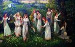 Обряды и символы Навьего дня, когда его отмечают в 2019 году?