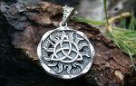 Символ славянской веры — Триглав. Почитание бога в древности, амулеты и тату