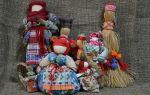 Славянские обережные куклы. От чего помогают и как сделать их своими руками?