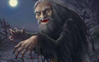 Страхи наших предков: упырь — что это за существо?