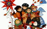 Древний языческий праздник Коляда. История возникновения и смысл