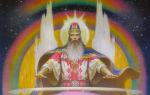 Олицетворение света, добра и истины у древних славян — Белобог. Символы, знаки, молитвы