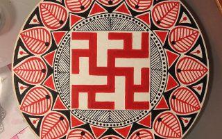 Происхождение и значение славянской свастики. Сила оберегов и амулетов
