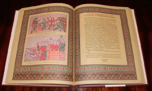 Лучшие издания о славянской мифологии. Обзор книг