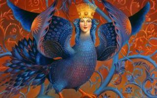 Что олицетворяет птица Гамаюн согласно славянской мифологии? Описание других обитателей солнечного сада