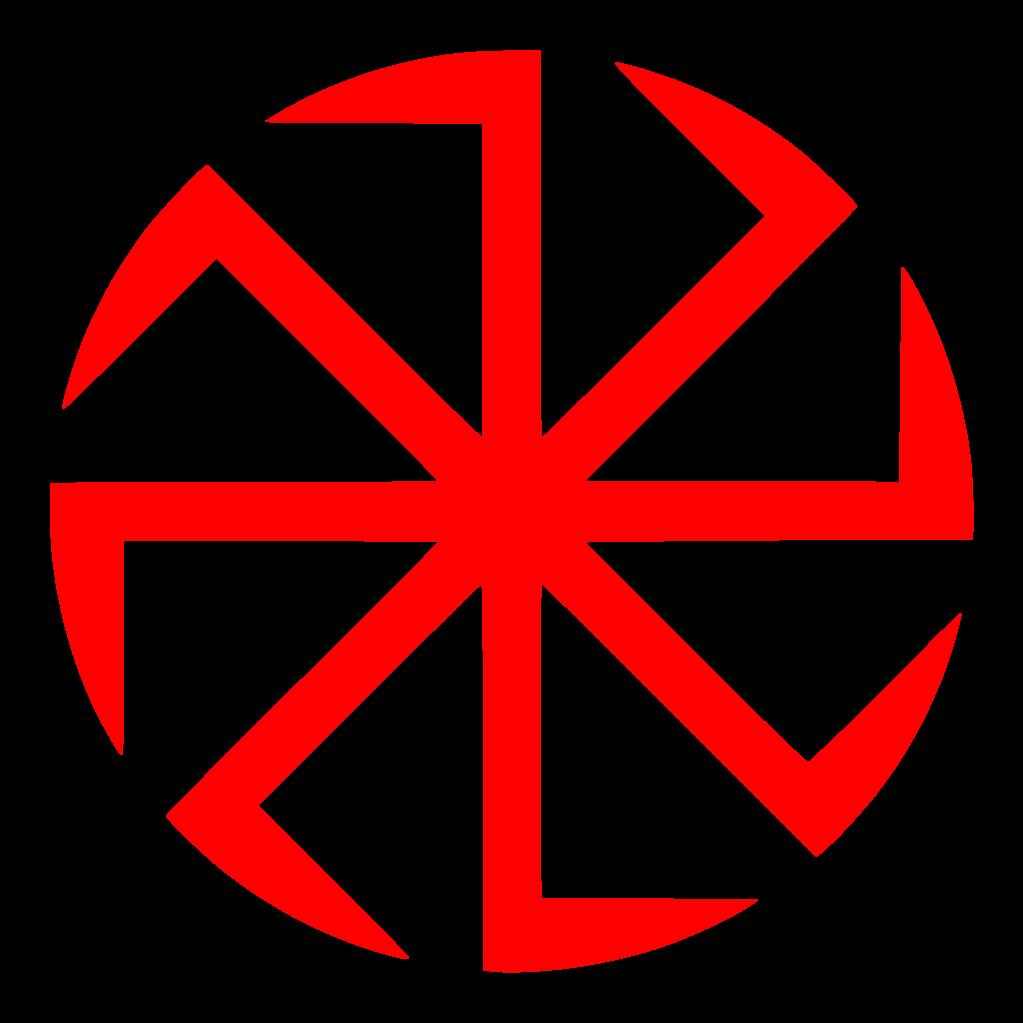 картинки языческий знак мужчины